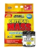 Applied  Critical Mass 6kg