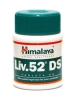 Himalaya Liv 52 DS x 60 Tablets